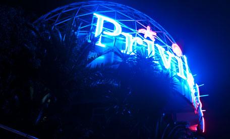 discoteca privilege ibiza
