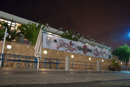 Discoteta Space Ibiza